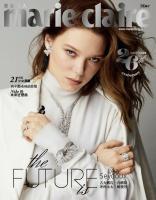 Lea Seydoux -       Marie Claire Taiwan March 2019.