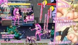 [Hentai RPG] ふりふり魔法戦争