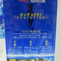 [Comentários] Tamashii Nations 2019 Q4ZRqEXd_t