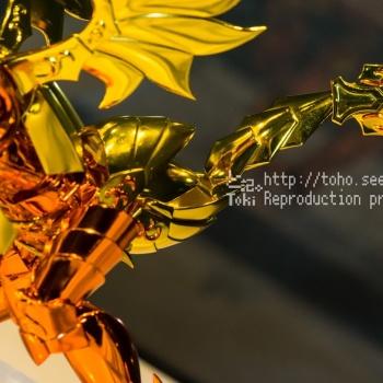 [Comentários] Bian de Cavalo Marinho - Saint Cloth Myth EX SR4ASafa_t