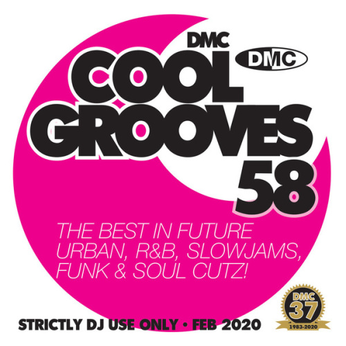 DMC   Cool Grooves 58