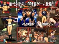 [3D Loli Flash] Nanako Bathhouse