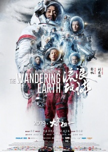 The Wandering Earth 2019  English X264 720P Obey mkv