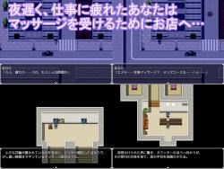 [Hentai RPG] メンズエステ『Maple』~特濃性感マッサージ、はじめました~