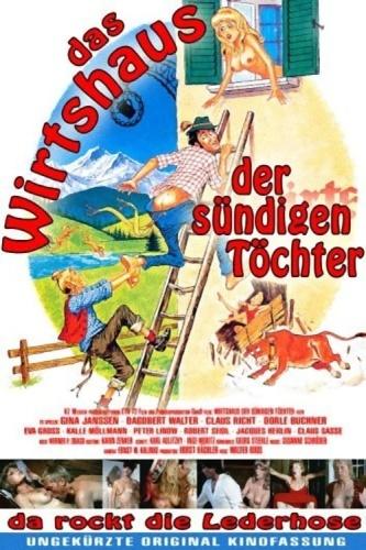 Das Wirtshaus der sündigen Töchter (1978)