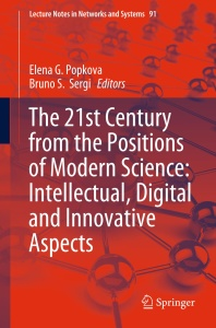 The 21st Century from the Positions of Modern Science- Intellectual, Digital and I...