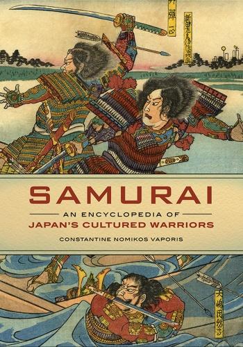 Samurai An Encyclopedia