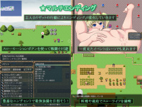 [Hentai RPG]Rizzet, Maiden of Spring Pregnancy