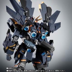 Gundam - Metal Robot Side MS (Bandai) - Page 3 Us9HNiQO_t