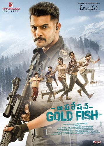 Operation Gold Fish (2019) 720p HDRip x264 [Mult Audio][Hindi+Tamil+Telugu+Kan]
