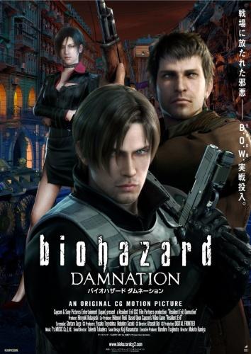 Resident Evil - Damnation (2012) 720p BluRay x264 ESubs [Dual Audio][Hindi+English]