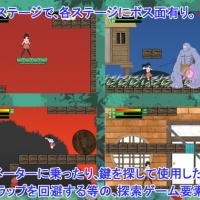 [Hentai RPG] Izuna, Yokai Slayer