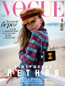 Lily-Rose Depp -                       Vogue Magazine Russia July 2018.