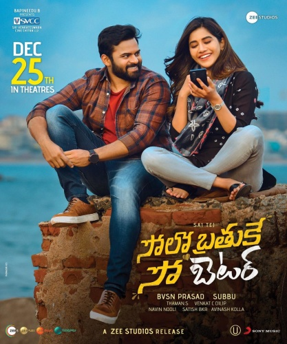 Solo Brathuke So Better (2020) Telugu 720p WEB-DL AVC AAC ESub-BWT Exclusive