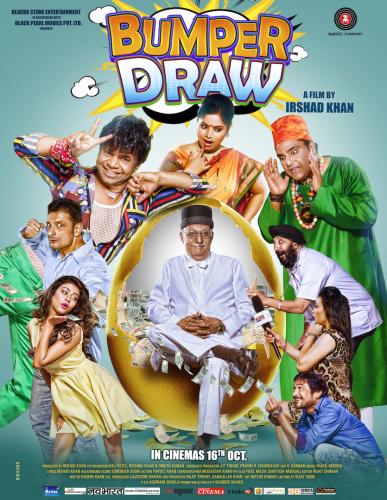 Bumper Draw (2015) Hindi - 1080p AMZN WEB-DL - AVC- DDP 5 1 - ESubs - Sun George -DrC