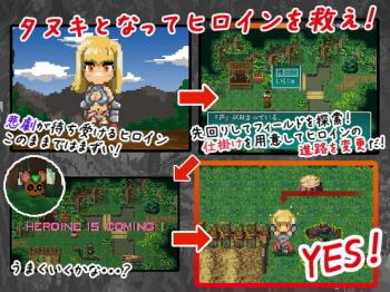 [Hentai RPG] ドット劇場 タヌシルベ クエストv1.0.3