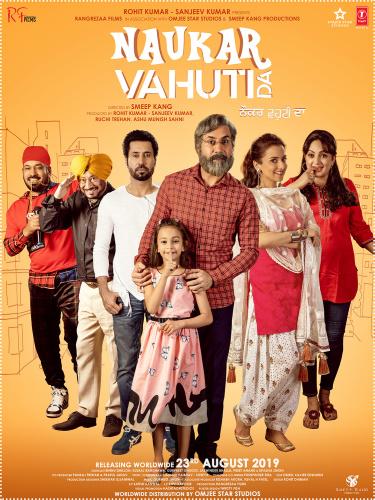 Naukar Vahuti Da (2019) 1080p WEB-DL AVC DDP5 1-DUS Exclusive