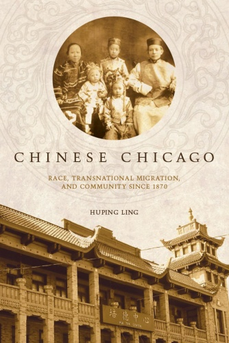 Chinese Chicago Race, Transnational Migration, and Community Since 70 18