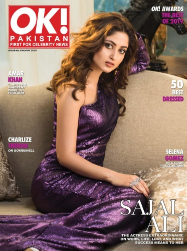 OK ! Magazine Pakistan - Issue 69 - January (2020)