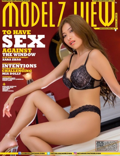 Modelz View - January (2020)
