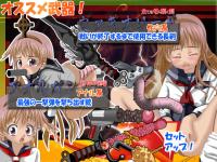 [Hentai RPG] Girls & Weapons