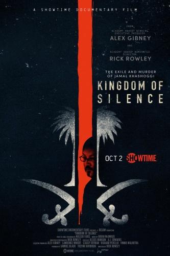 Kingdom of Silence 2020 1080p STAN WEB-DL AAC5 1 H 264-CMRG