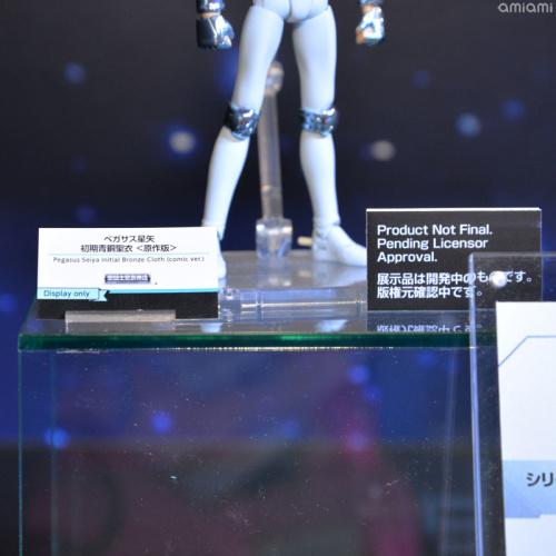 [Comentários] Tamashii Nations 2019 NIHuitHK_t