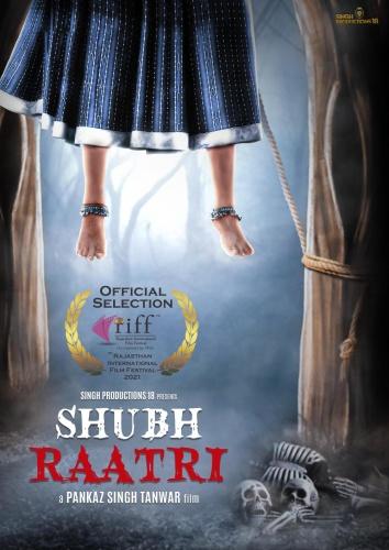 Shubh Raatri (2020) 1080p WEB-DL AVC DDP 2 0-DUS Exclusive