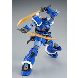 Gundam - Page 81 TKZC72d6_t