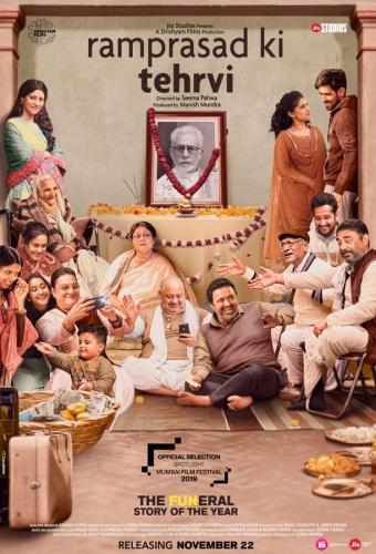 Ramprasad Ki Tehrvi (2021) 1-3 pDVDRip x264 AC3 DUS Exclusive