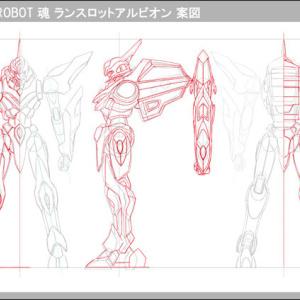 "Gundam : Code Geass - Metal Robot Side KMF ""The Robot Spirits"" (Bandai) - Page 2 XTcCI0Jg_t"