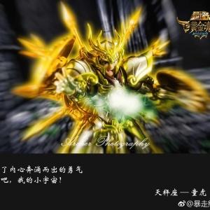 [Imagens] Dhoko de Libra Soul of Gold EX V8HpUZkl_t
