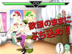 [FLASH]Chubby Otaku: I Summoned A Succubus