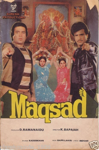 Maqsad (1984) 1080p WEB-DL AVC AAC-BWT Exclusive