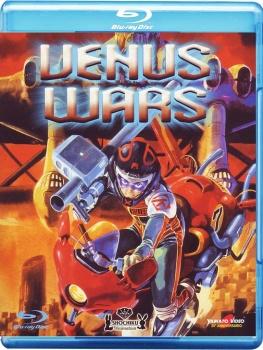 Venus Wars (1989) Full Blu-Ray 29Gb AVC ITA DTS-HD MA 5.1 ENG JAP LPCM 2.0