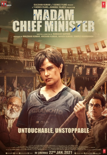 Madam Chief Minister (2021) 1080p PreDVDRip x264 AC3 DUS Exclusive