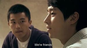 Just Friends 2009