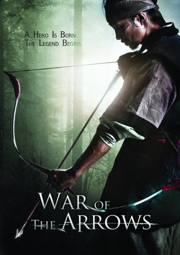 War Of The Arrows (2011) 1080p BluRay [5 1] [YTS]