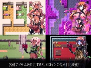 [Hentai RPG] EDEN