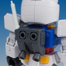 Gundam - Page 86 MDvBPuuB_t