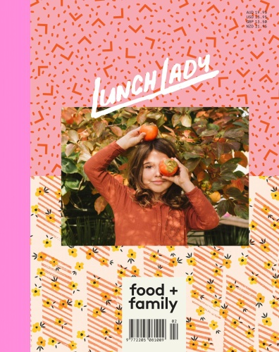 Lunch Lady Magazine - Issue 18 - March (2020)
