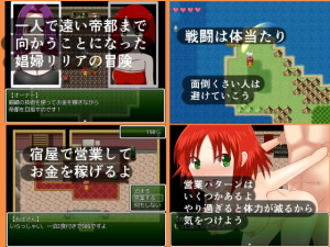 [Hentai RPG] Lilia's Quest