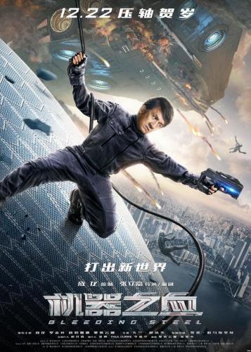 Bleeding Steel 2017 BluRay Dual Audio Hindi 5 1 + English 5 1 720p x264 AAC ESub