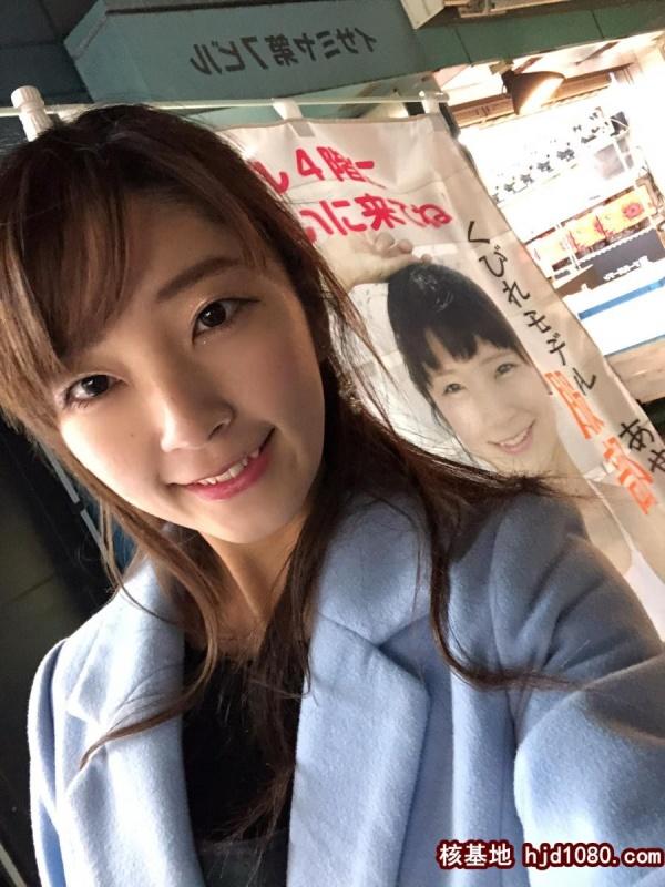 Hattori Saika 服部彩香