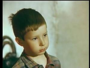 Boy in cinema: Cilveka berns (1991)