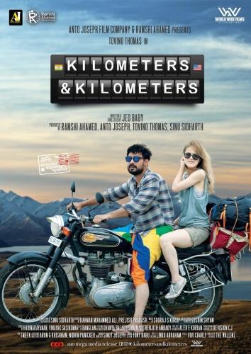 Kilometers and Kilometers (2020) Malayalam 720p HDTV-Rip x264 AAC-TeamBWT