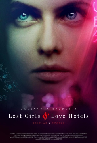 Lost Girls and Love Hotels 2020 1080p WEB-DL H264 AC3-EVO