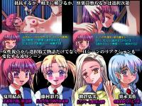 [Hentai RPG] Gangbang Academy 3 - Disgraced Kendo Girl -