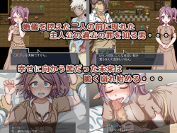 [Hentai RPG] カルマレイン - Karma Rain