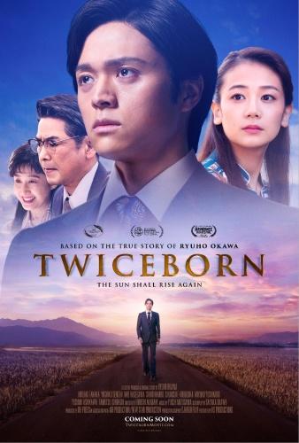 Twiceborn 2020 1080p WEB-DL DD2 0 H 264-EVO